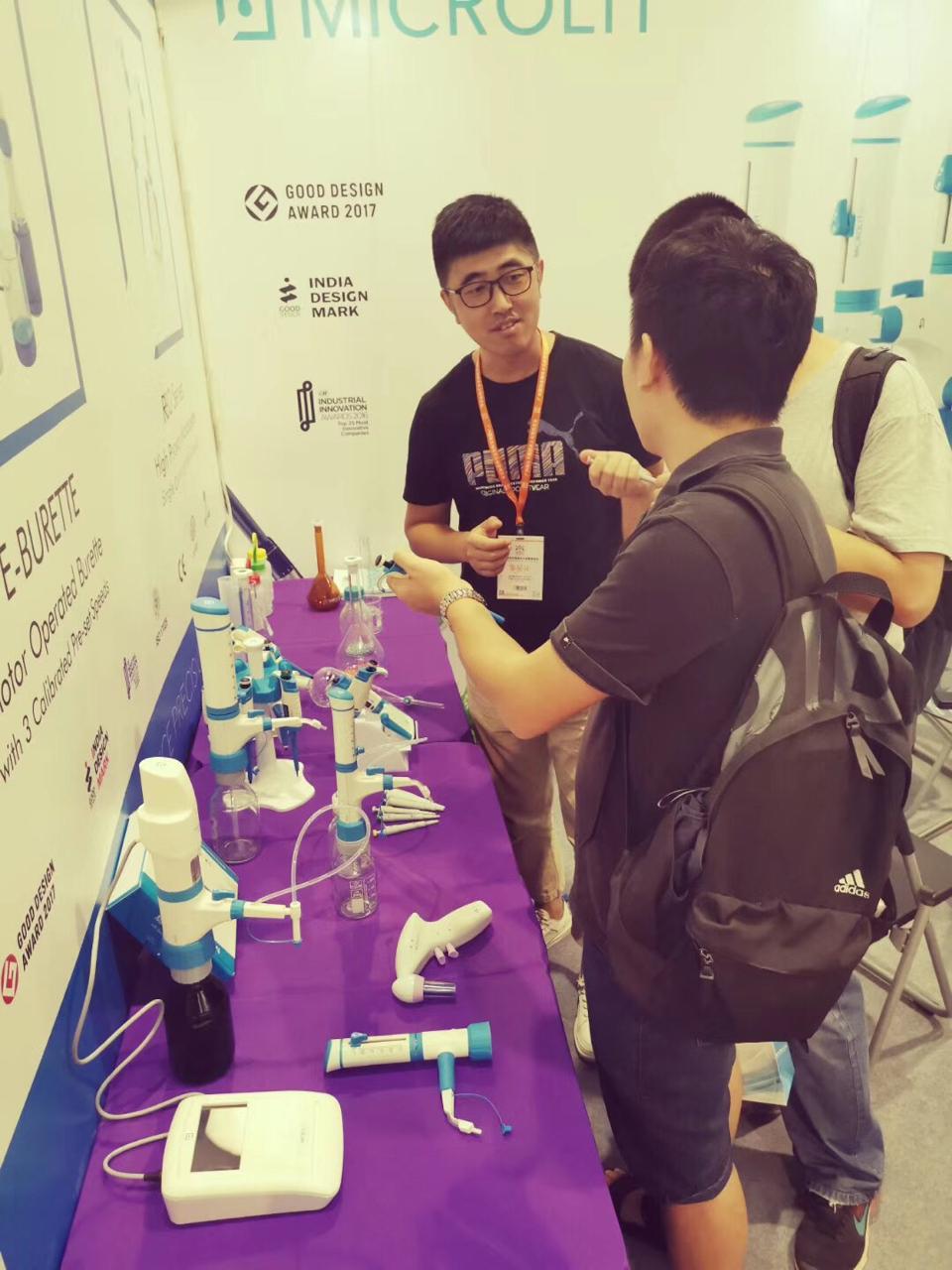 Guangzhou International Bio-Technology Expo 2019 - 4