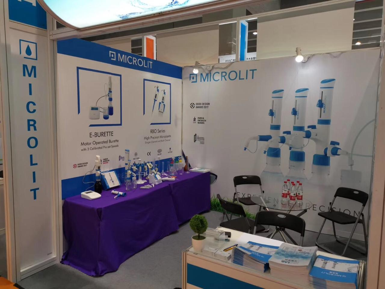 Guangzhou International Bio-Technology Expo 2019, China