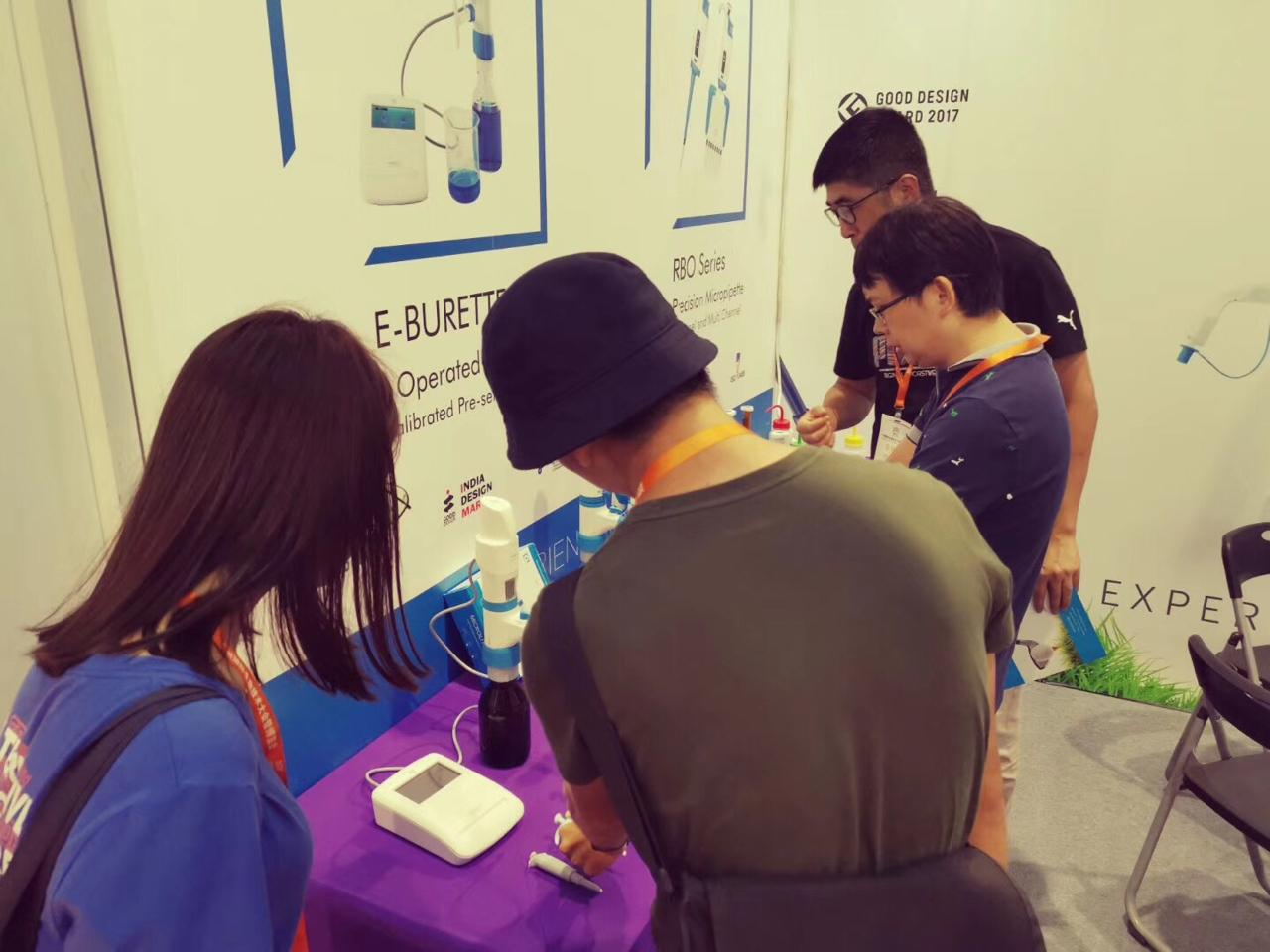 Guangzhou International Bio-Technology Expo 2019 - 2