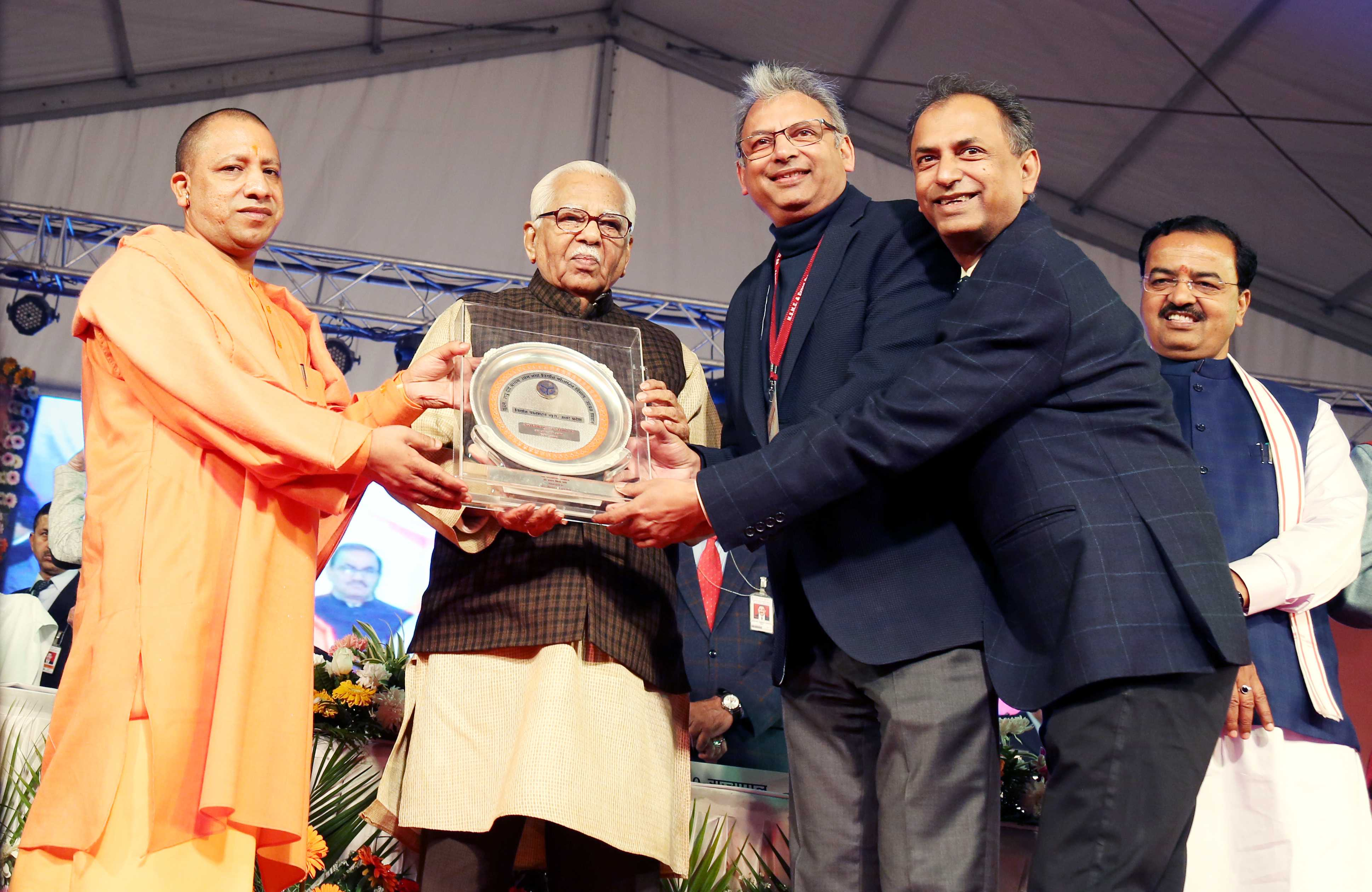 U.P. Export Promotion Award